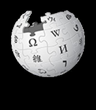 Wikipedia - Fiberworks